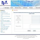 外贸网站客户咨询表单页