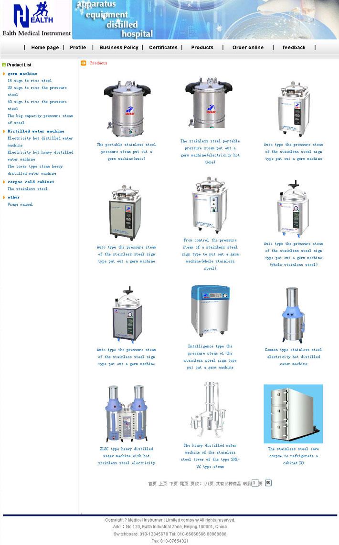 英文企业网站图片展示页