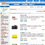 数码产品商城网站系统源码