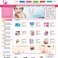 护肤品购物商城系统
