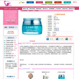 化妆护肤品网站源码详细介绍页