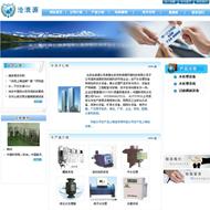 水处理设备网站源码