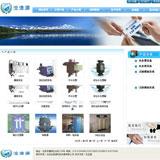 净水设备网站程序