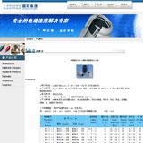 电缆配线槽配件网站