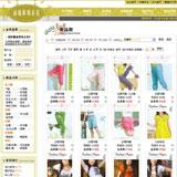 衣服网店服装展示列表页面