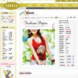 服装网上店铺衣服细节展示页面