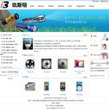 英文版灯具生产厂家网站首页
