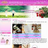 婚礼公司网站管理系统程序