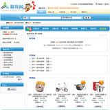 家电商城网站系统制作程序