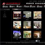家装企业网站整站源程序