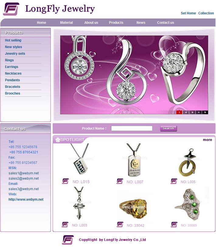 珠宝饰品网站制作源代码