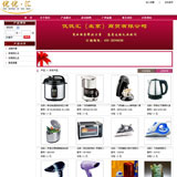 礼品贸易网站小图三