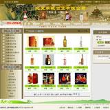 酒业网站商品列表页面缩略图
