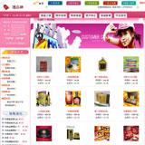 礼品商城购物网礼品列表页缩略图