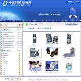检测仪器企业网站程序
