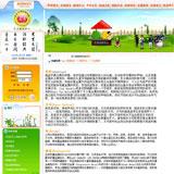幼儿培训学校网站缩略图