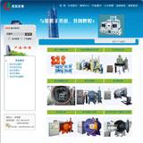 蓝色风格设备企业网站