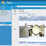 机械设备企业网站后台
