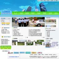 物业公司网站源码