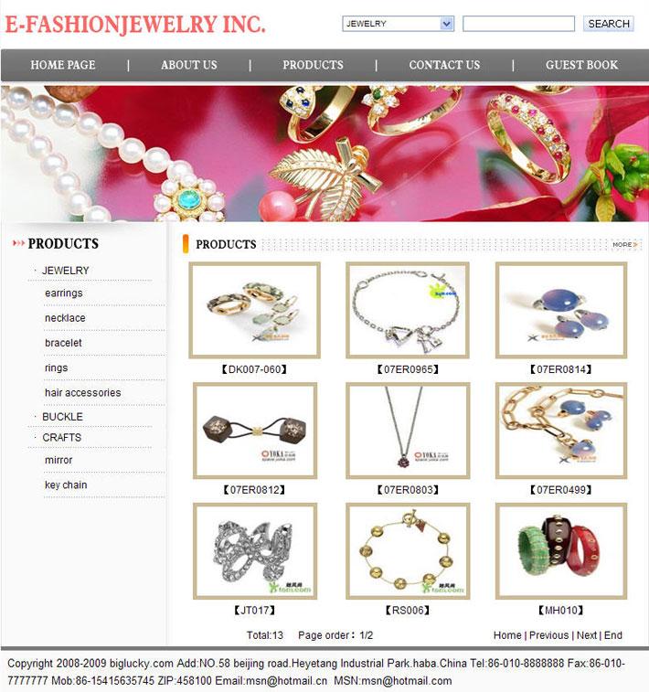 外贸饰品网站源码首页