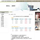 安防科技产品分类页