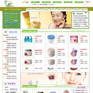 化妆品购物网站源码