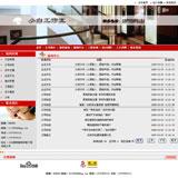 装饰安装公司网站页面缩略图