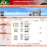 钢管产品展示页面缩略图