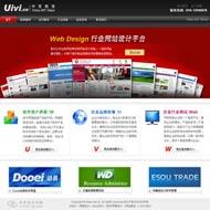 视觉UI设计公司源码