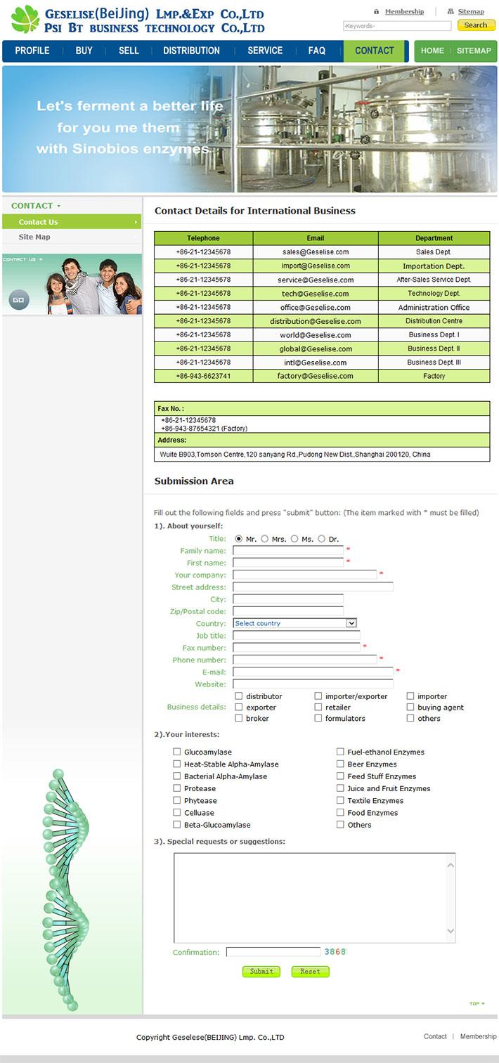 英文版企业网站源代码