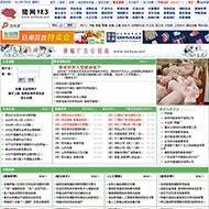养猪信息网源码