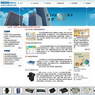 网络设备网站源码