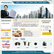 铸造企业网站程序