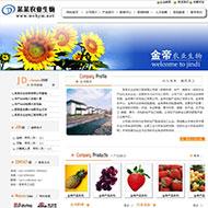 农业生物网站源码