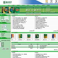 软件企业网站源码