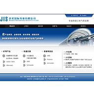国际公司网站源码