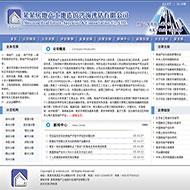 房地产评估公司源码