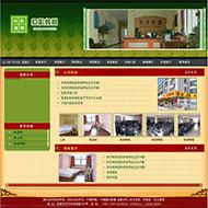 宾馆网站源码