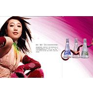 化妆品网站源代码