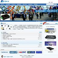 科技公司网站源代码