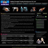 电动工具网站代码