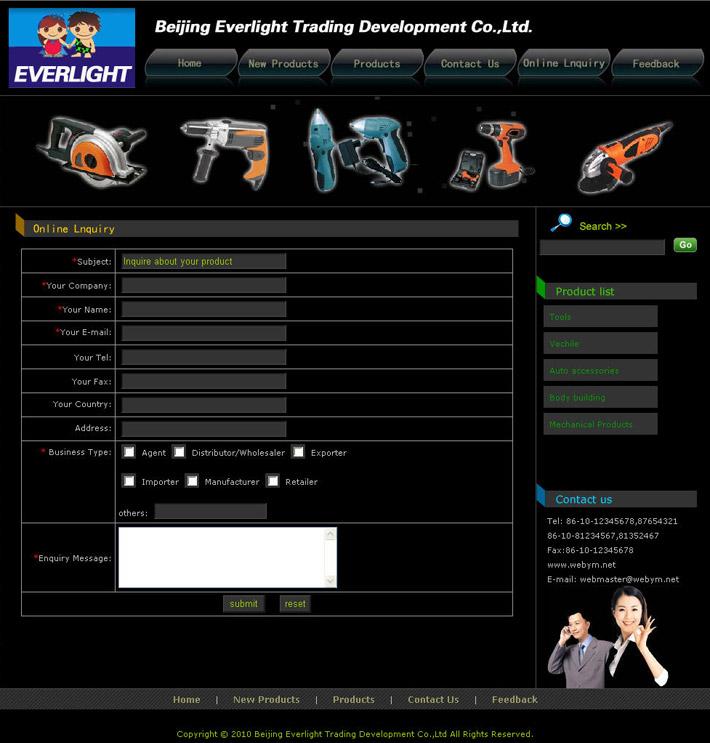 电动工具网站模板