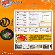 螃蟹礼品网站源码