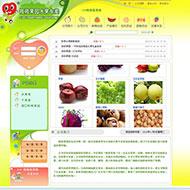 水果店网站源码