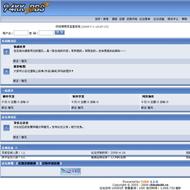BBS系统程序