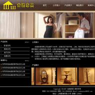 家具公司网站源码