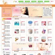 化妆品网上开店
