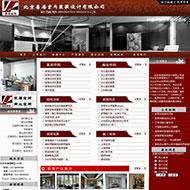 装潢公司网站代码