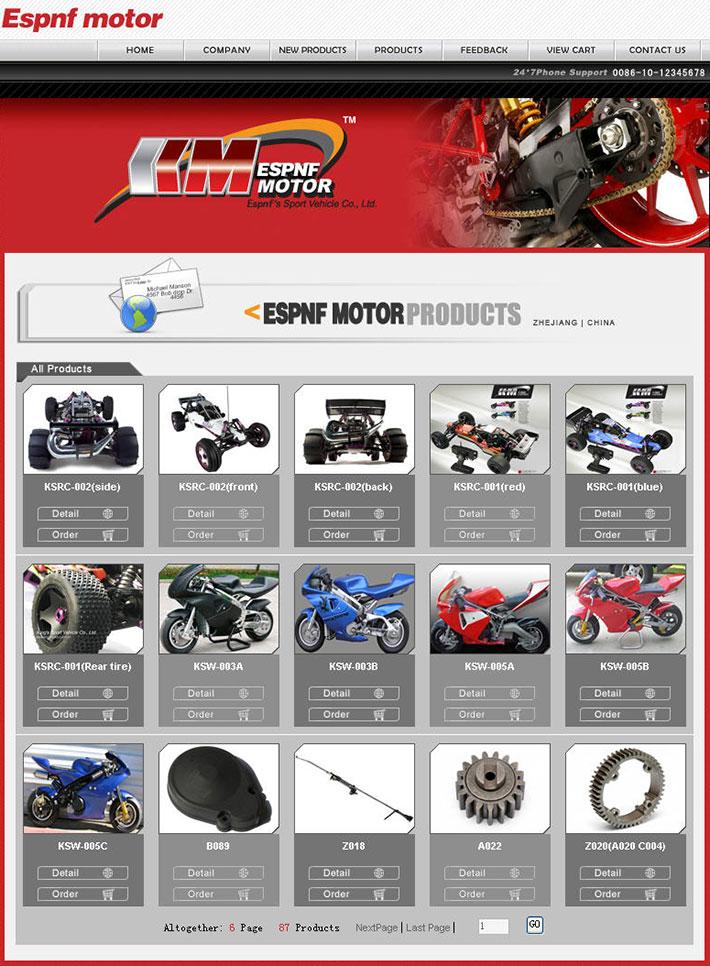 赛车模型网站源代码