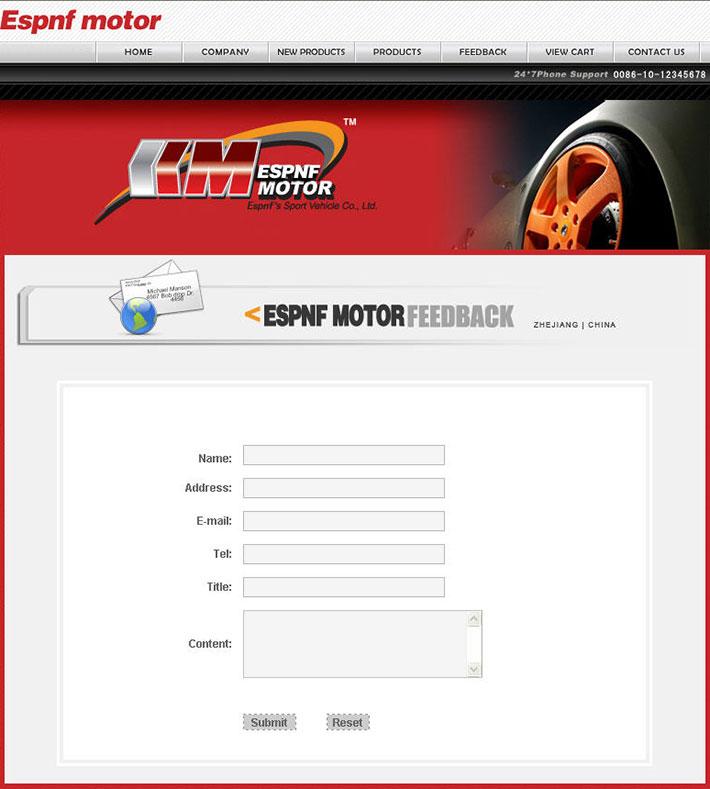 F1方程式赛车网站代码